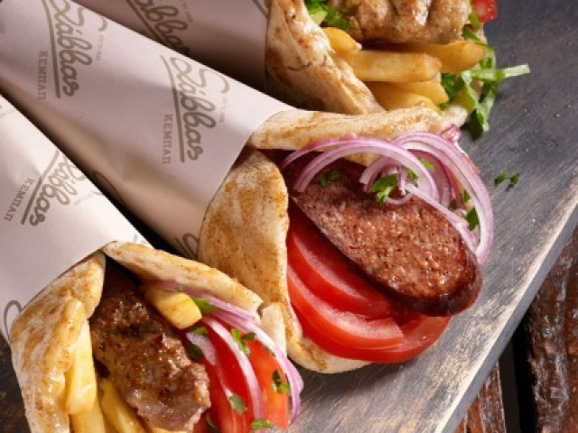 WRAPPED GYRO PORK PITA